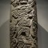 Stele 11 of Monte Alban image