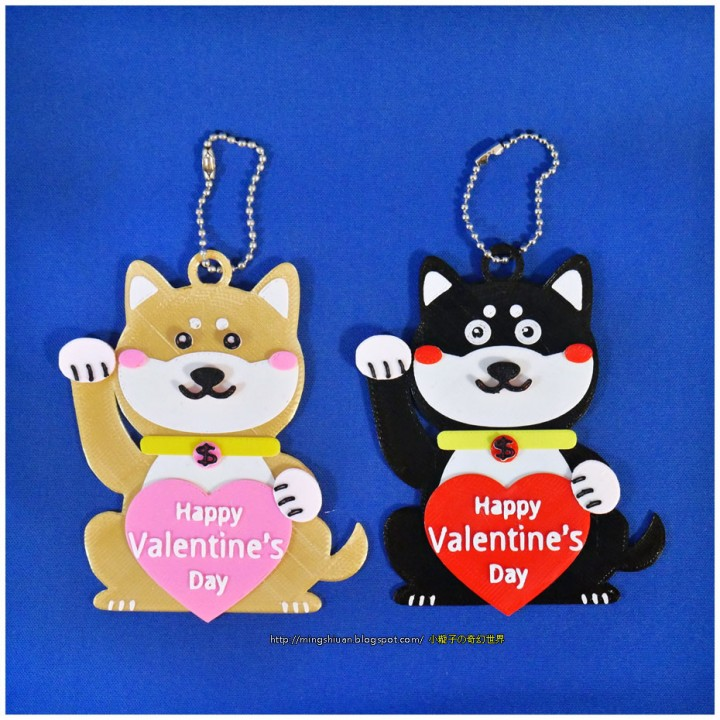 2018 HAPPY Valentine's Day & CHINESE NEW YEAR-YEAR OF The Dog Keychain