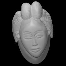 Egungun mask