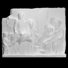 Funerary relief
