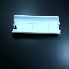 Picture of print of Wiimote battery cover