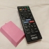Sony RMT-B126A Remote Battery Cover image