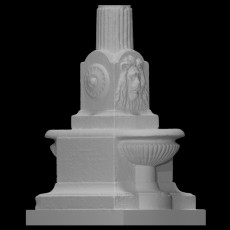John Law Baker Memorial Drinking Fountain