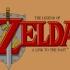 Legend of Zelda - A Link to the Past Plaque image