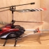 R/C Helicopter Rear Rotor Blade image