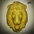 Lion Head Wall Hanger (Sculpture 3D Scan) image