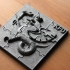 Kazan federal university logo puzzle print image