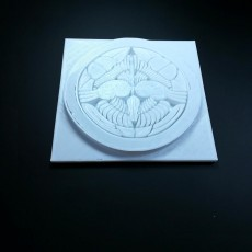 Picture of print of UESUGI KENSHIn CREST