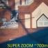 Super zoom image