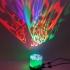 RGB Projector Lamp image
