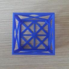 Calibration Cube 5x5x5cm