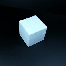 Picture of print of Rubik's Cube Suprise