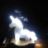 Unicorn Lamp image
