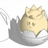 Togepi Kinder Surprise Egg image