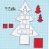 E.T.创意元 疯狂圣诞树Crazy Christmas tree#TINKERFUN image