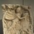 Votive relief to Mithras image