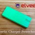 Elveet. Kinetic Charger Powerbank case image