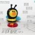 LINE FRIENDS -- HONEY BEE SALLY image