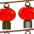 Chinese Lantern / 燈籠 / 鼓仔燈 / 花燈 image