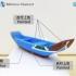 淡水舢舨船 / Sampan style fishing boat image
