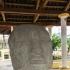 Giant Stone Head image