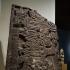 Stele of San Miguel Chapultepec image