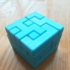 Picture of print of Extremely difficult 5x5x4 puzzle cube