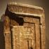 False door of Senenmut image