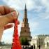 Suyumbike tower keychain image