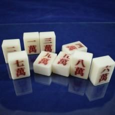 Mahjong Character Tiles