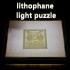 lithophane cat puzzle image