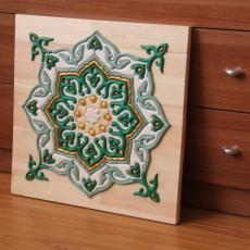 Tatar mosaic puzzle