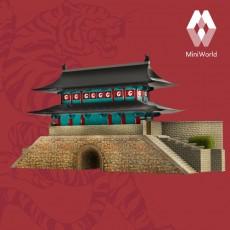 Namdaemun Gate - Seoul