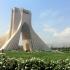 Azadi Tower - Iran image