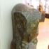 Head of Sekhmet image