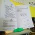 ET创意元 志昊桌面读书支配器 #TINKERFUN image
