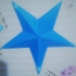 """""""Star"""" Buckle for Belt for Miss Arcade cosplay image"""