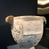 Roman Cinerary Urn inscribed for Caesennia Grapte image