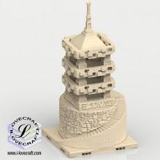 Tower of Hojil