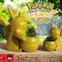 Pikachu Planter image