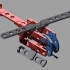 Clickaloo Helicopter Playset image