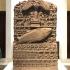 Matsya relief image