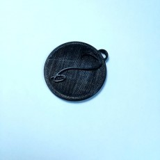 Picture of print of Steel Serpent Keyring