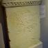 Funerary stele of Nikon image