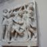 Relief of Laudate Dominum (Psalm 150) [3/10] image