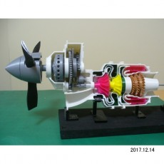Turboprop Engine, for Business Aircraft, Cutaway