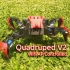 WIFI Quadruped V2 Robot Spider image