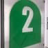 Parking number image