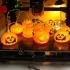 Lanterne Pumpkin Double Face image