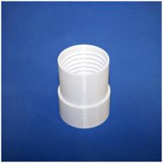 Picture of print of Rigid Vacuum Hose Attachment